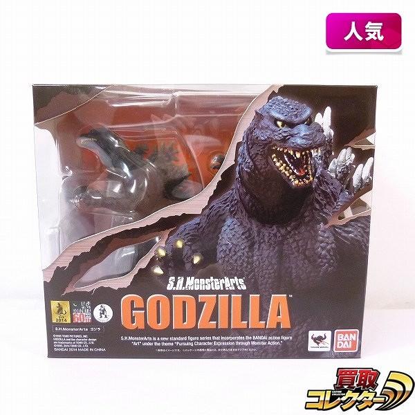 S.H.MonsterArts モンスターアーツ ゴジラ GODZILLA / デスゴジ