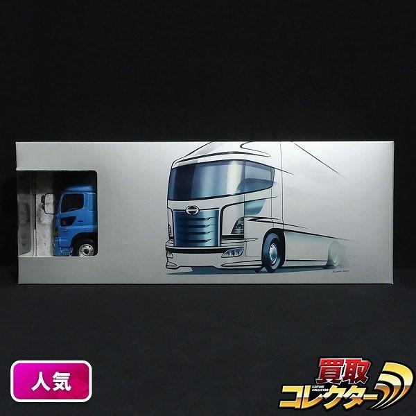 日野自動車特注 1/43 日野プロフィア ブルーメタリック / 京商