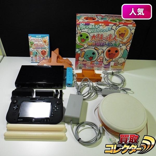 WiiU 32GB 黒 本体 + 太鼓の達人 WiiUば~じょん 太鼓 バチ