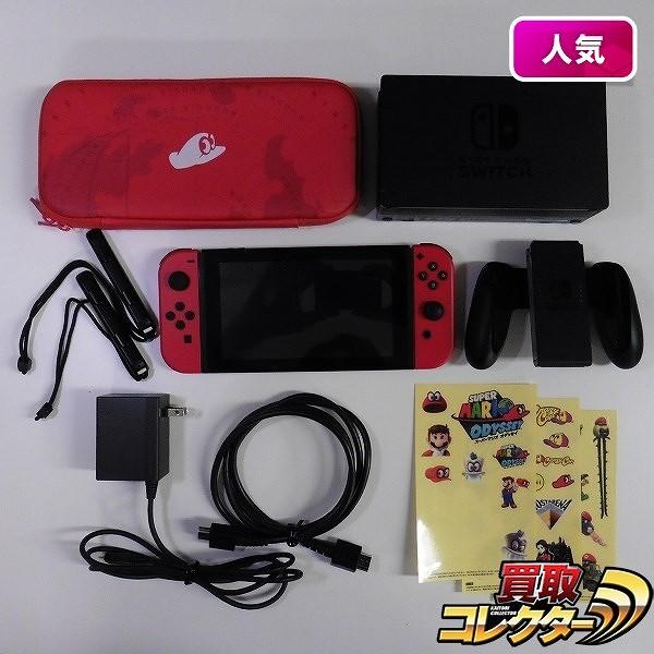 Nintendo Switch スーパーマリオオデッセイ セット