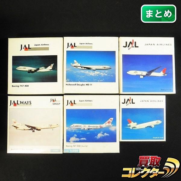 ヘルパ helpa 1/500 JAL ボーイング747-400 777-200 他