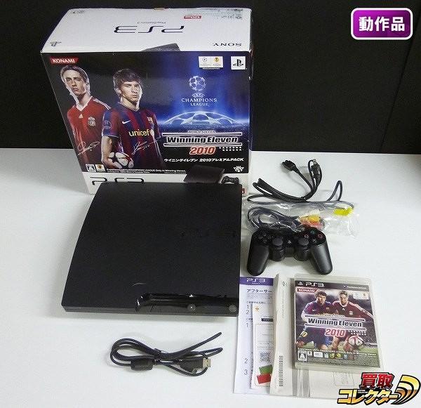 PS3 ウイニングイレブン2010プレミアムPACK