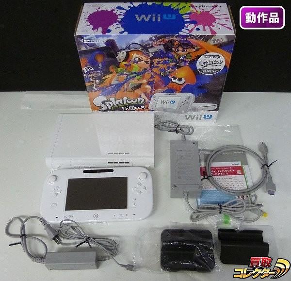 WiiU スプラトゥーンセット 32GB shiro