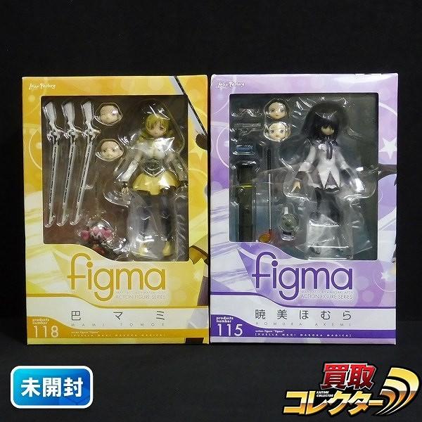 figma 魔法少女まどか☆マギカ 115 暁美ほむら 118 巴マミ
