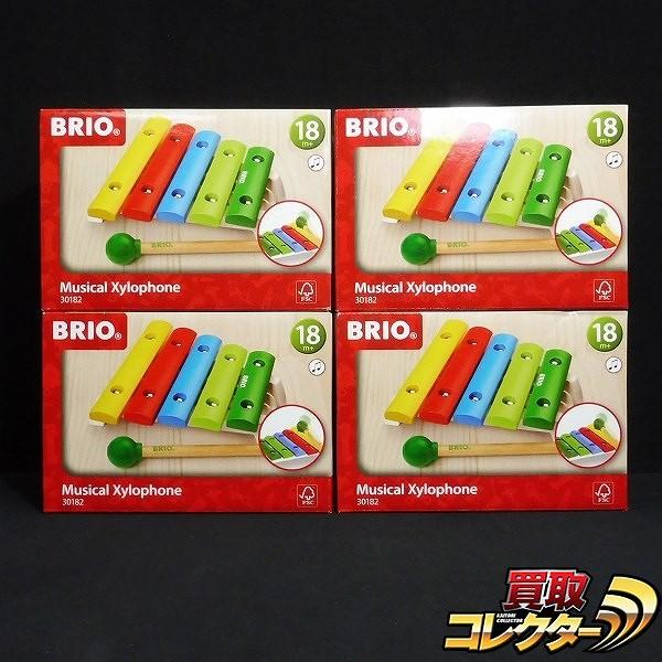 BRIO ブリオ 30182 木琴 モッキン 知育玩具 4個 / 楽器