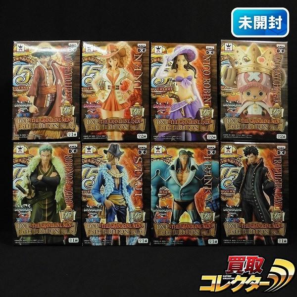 ワンピース DXF グラメン グラレディ 15th Edition ゾロ ナミ 他