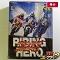 ネオジオ ソフト ROM カセット ライディング ヒーロー NEOGEO