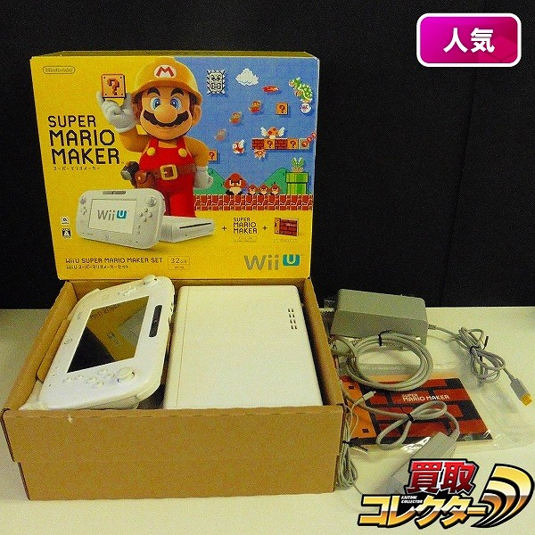 Nintendo Wii U  マリオメーカーセット shiro