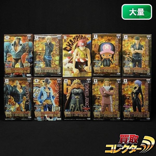 ワンピース フィギュア まとめ DXF 15th サンジ フランキー 他