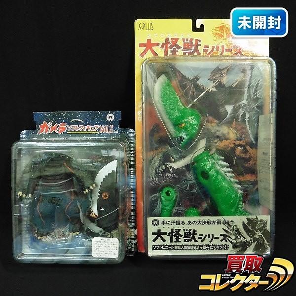 エクスプラス 怪獣 ソフビ ギロン 黒 ギロン 緑 / ガメラ