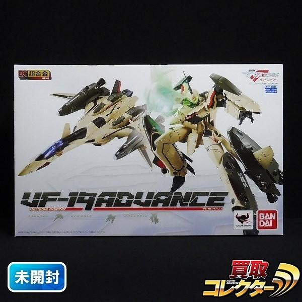バンダイ DX超合金 GE-69 VF-19 アドバンス / 劇場版 マクロスF