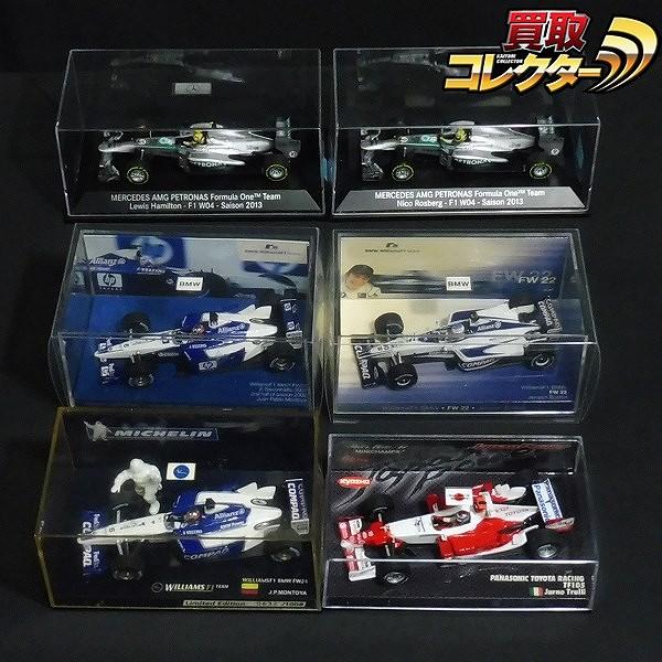 1/43 ミニチャンプス パナソニック トヨタレーシング TF105 他
