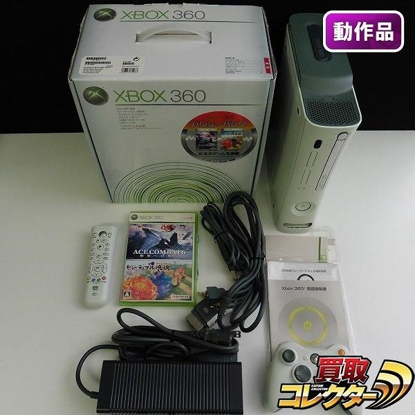 Microsoft XBOX360 60GB バリューパック
