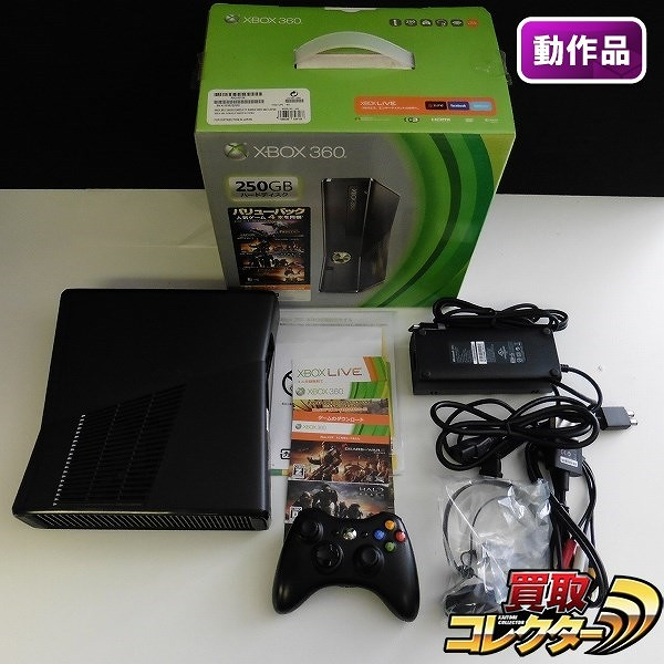 XBOX360 リキッドブラック 250GB R9G-00124 箱説有