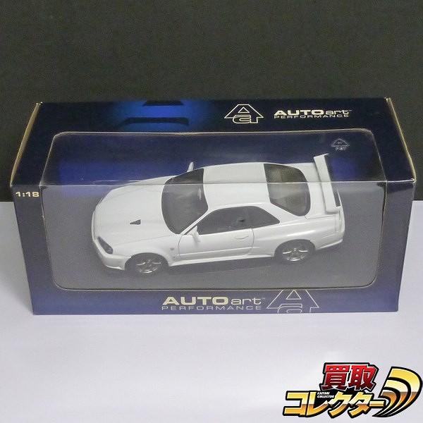 AUTOart 1/18 日産スカイライン R34 GTR V-SPECII 白 ホワイト