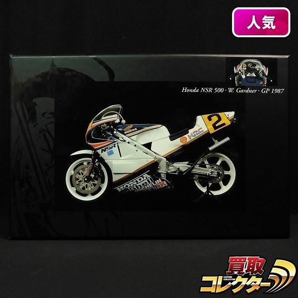 ミニチャンプス 1/12 ホンダ NSR 500 W.ガードナー GP1987<br>