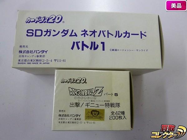 SDガンダム カードダス ネオバトル 1弾 3箱