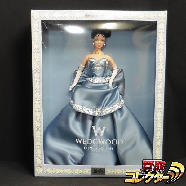 マテル Barbie WEDGWOOD ウェッジウッド ENGLAND 1759