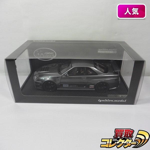 IG 1/18 アイアイアド特注 IG0012 ニスモ 大森 ファクトリー CRS