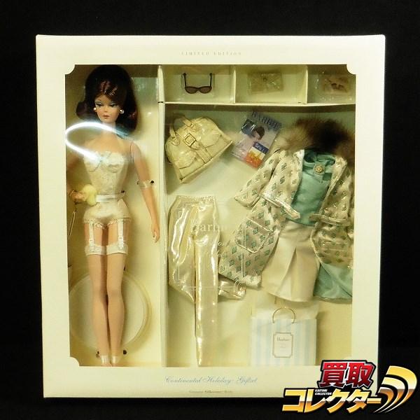 マテル バービー Barbie コンチネンタルホリデー ギフトセット