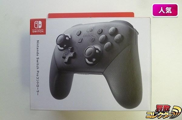 ニンテンドースイッチ Nintendo Switch Pro コントローラー