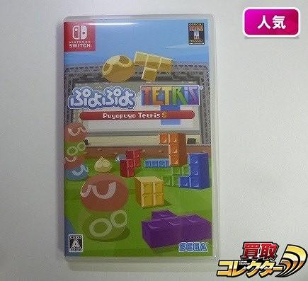 Nintendo Switch スイッチ ソフト ぷよぷよテトリス S