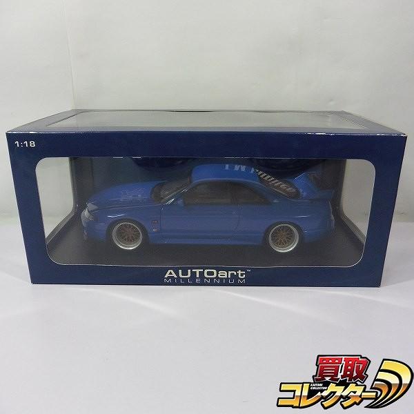 AUTOart 1/18 日産 スカイライン GT-R V-spec LM リミテッド R33