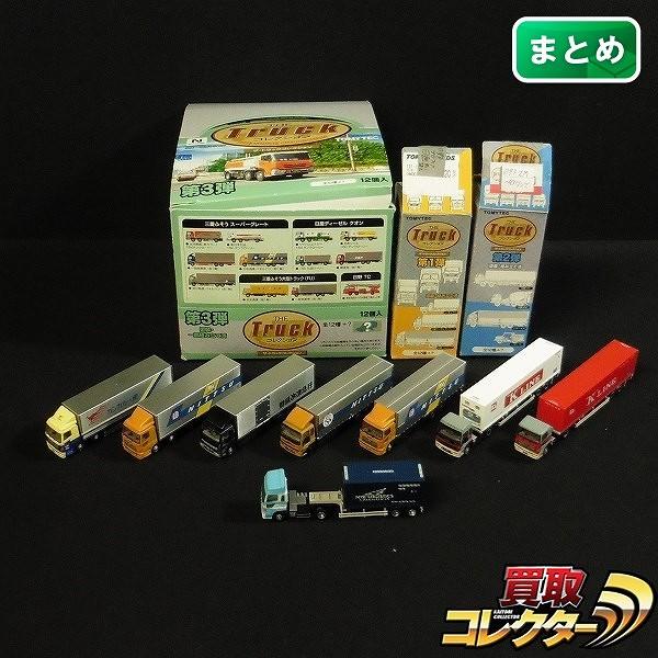 TOMYTEC ザ トラックコレクション まとめて 日本通運 他