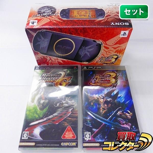 PSP-3000 モンスターハンターボータブル 3rd ハンターズモデル