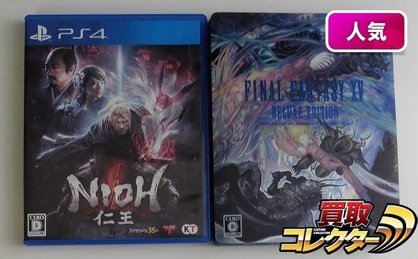 PS4ソフトFINAL FANTASY XV NIOH 仁王