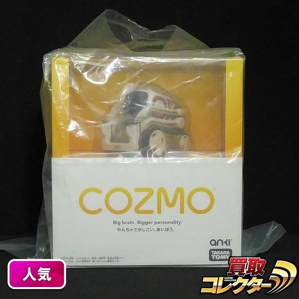 タカラトミー anki AI ロボット COZMO コズモ / 人工知能
