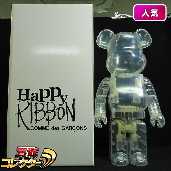 BE@RBRICK 1000% コムデギャルソン クリスマス限定 HAPPY RIBBOM
