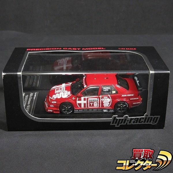 hpi・racing 8047 1/43 アルファロメオ 155V6 TI #8T 1993 DTM