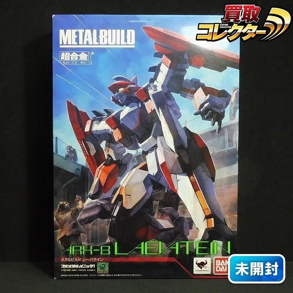 バンダイ METAL BUILD レーバテイン / フルメタルパニック