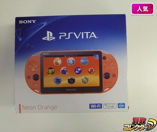 PS VITA PCH-2000 Neon Orange ネオン オレンジ