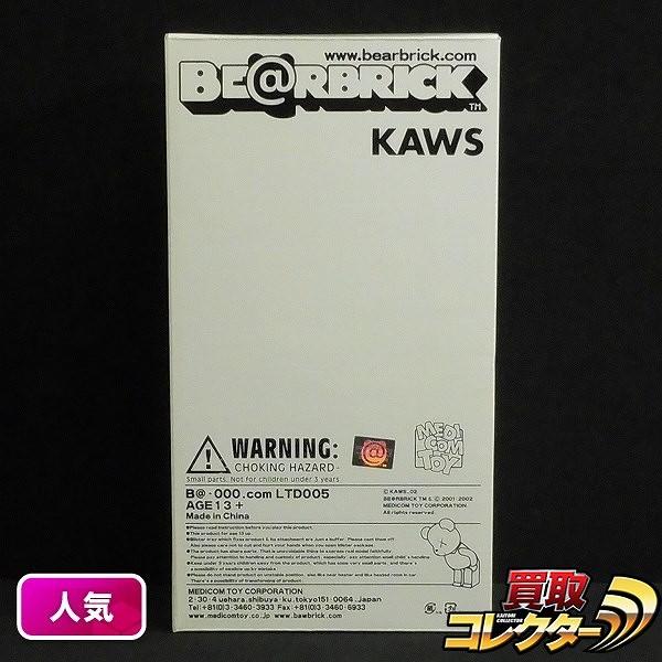 メディコムトイ BE@RBRICK 400% KAWS カウズ 1st ベアブリック