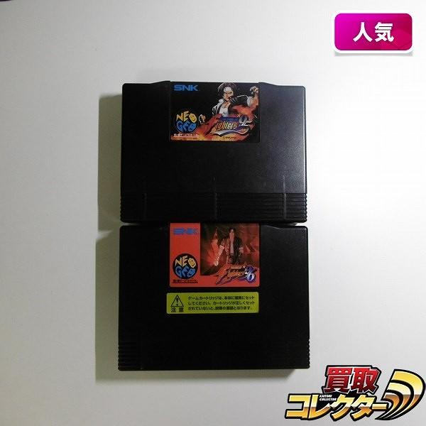 NEOGEO ROMカセット キング オブ ファイターズ '95 '96