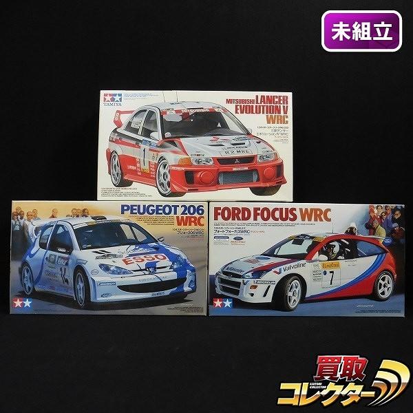 タミヤ 1/24 ランサーエボリューションⅤ プジョー 206 WRC