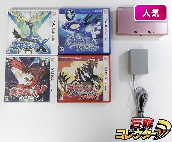 3DS ミスティピンク ポケモン ソフト 4本 X Y ORAS