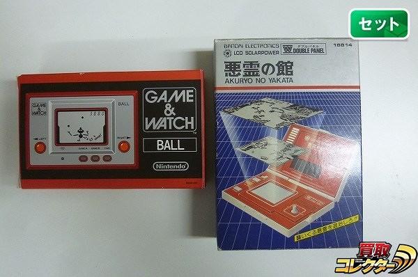 LSIゲーム GAME & WATCH BALL クラブニンテンドー 悪霊の館