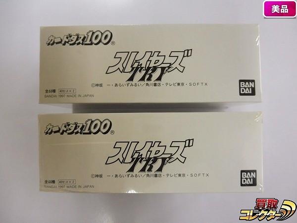 スレイヤーズ TRY カードダス ロングボックス 2箱