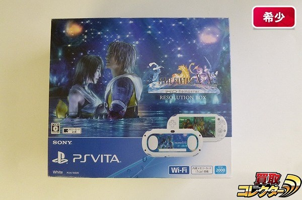 PS VITA FINAL FANTASY X X-2 RESOLUTION BOX