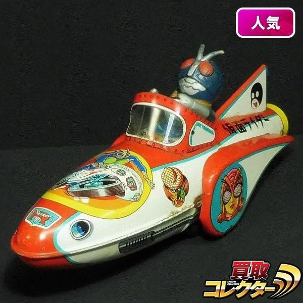 マスダヤ 当時物 ブリキ 仮面ライダーロケット フリクション