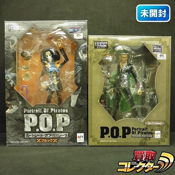 ワンピース P.O.P ブルック STRONG EDITION ロロノア ゾロ ver.2