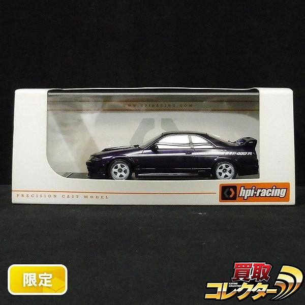 1/43 HPIショップ限定 Nismo 400R ミッドナイトパープル