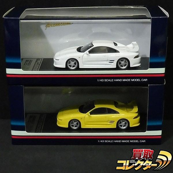1/43 Hi Story Premium TRD 2000GT イエロー ホワイト 黄 白