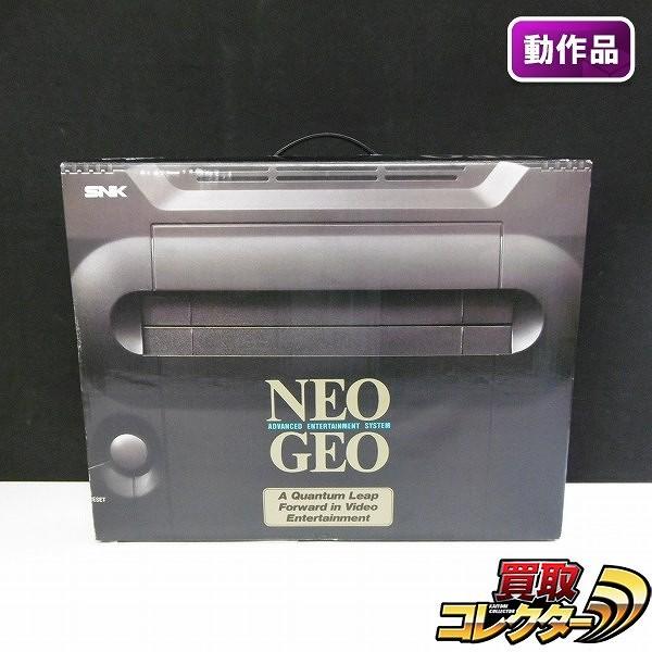 SNK NEOGEO ネオジオ ADVANCED ENTERTAINMENT SYSTEM