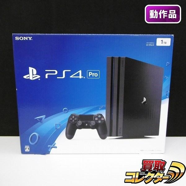 HDD換装済 PlayStation PS4 CUH-7000B 2TB Jet Black