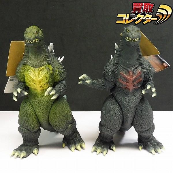 バンダイ ムービーモンスターシリーズ ゴジラ2004 2種 タグ付