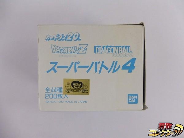ドラゴンボール カードダス ボックス スーパーバトル4 箱出し